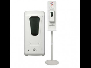 Hand Sanitation Station (Touchless)