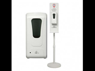 Hand Sanitation Station (Touchless) - $45